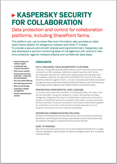 KASPERSKY SECURITY FOR COLLABORATION - DATASHEET